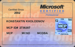 Microsoft wallet card